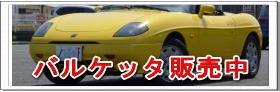 バナー_販売_02