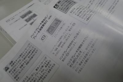 P1190906