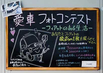 愛車フォトコンテスト イメージ